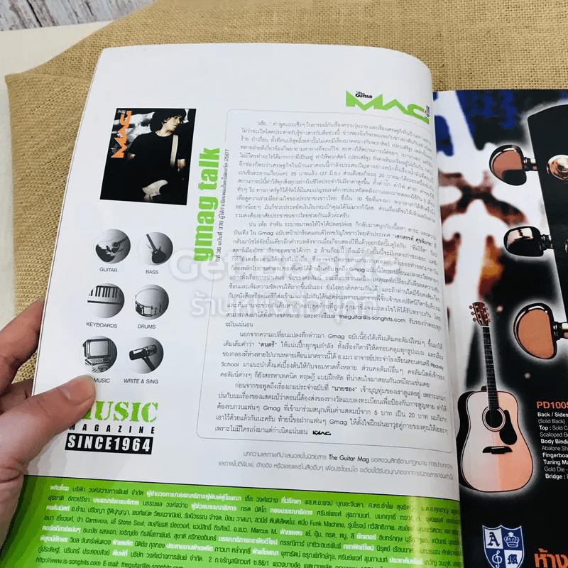 The Guitar Mag No.376