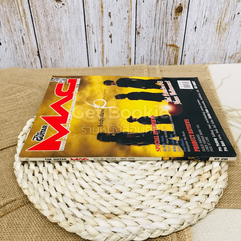The Guitar Mag No.374