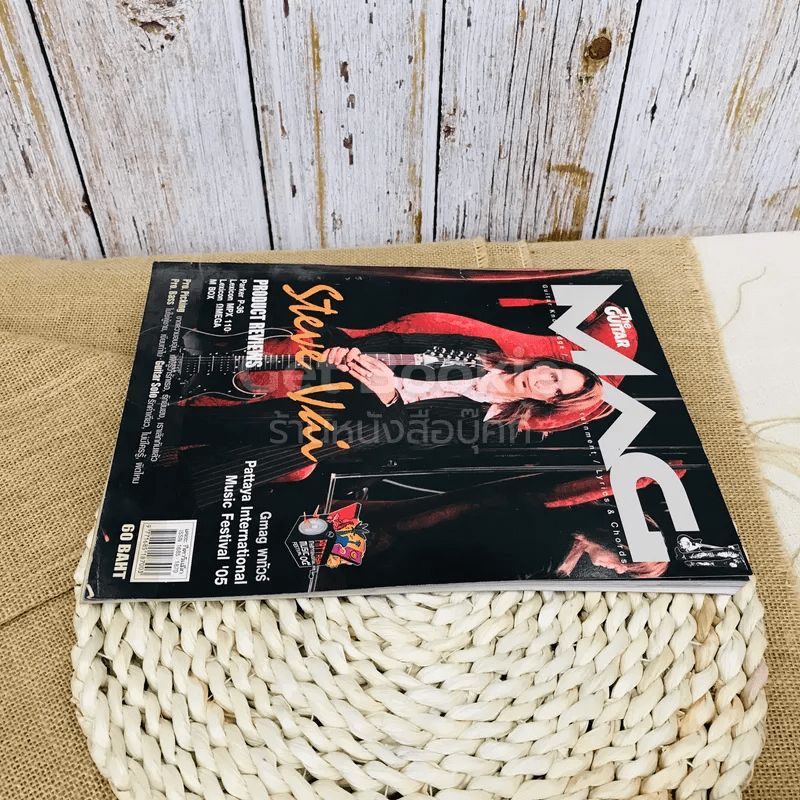 The Guitar Mag No.373