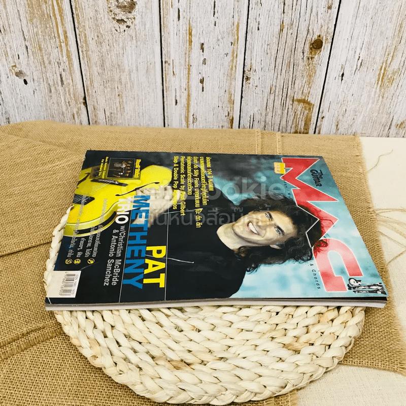 The Guitar Mag No.384