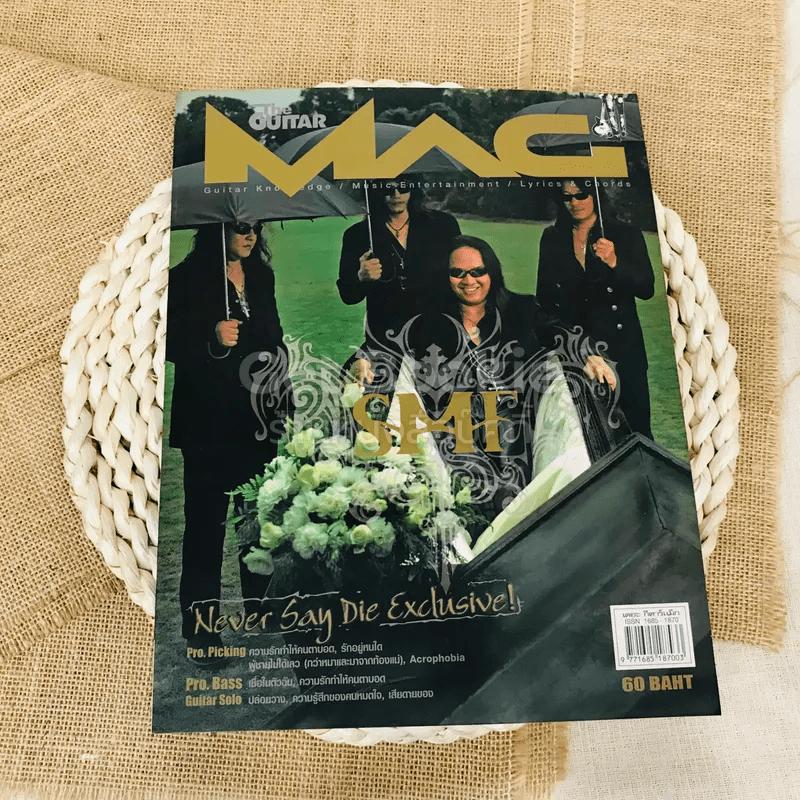 The Guitar Mag No.375