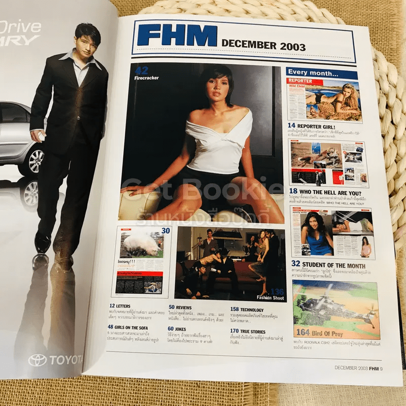 FHM December 2003
