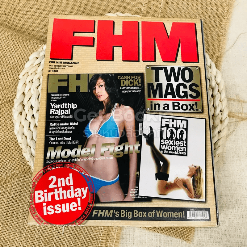 FHM May 2005