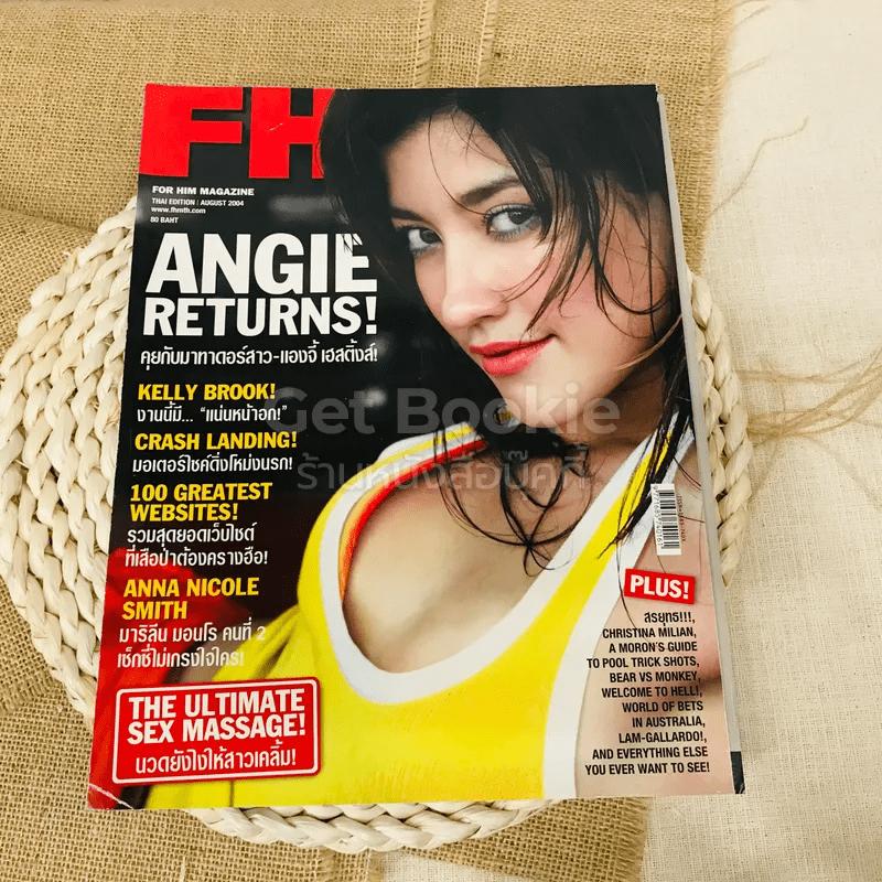 FHM August 2004
