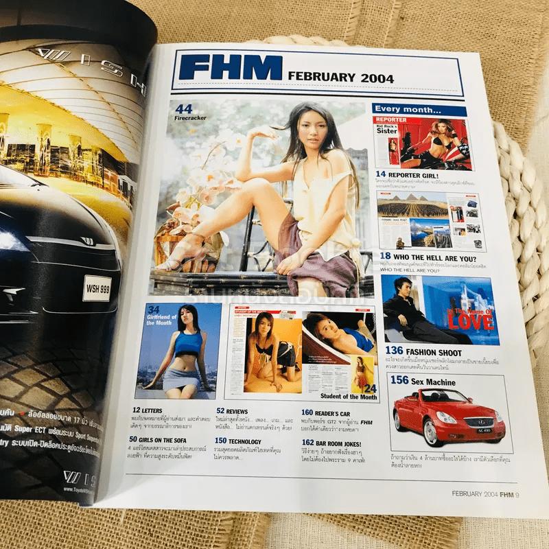 FHM February 2004