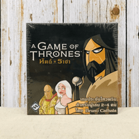 A Game of Thrones: Hand of the King Board Game บอร์ดเกม