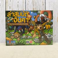 ล่าสมบัติอินคา (Incan Gold) Board Game บอร์ดเกม