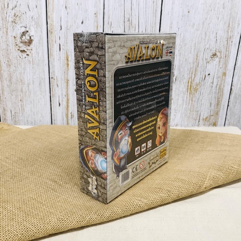 อวาลอน Avalon TH บอร์ดเกมแปลไทย