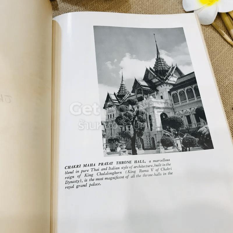 All About Thailand เที่ยวทั่วเมืองไทย