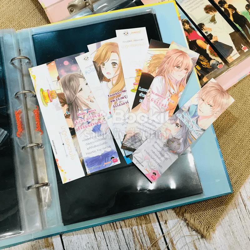 Jamsai Bookmark Album อัลบั้มที่คั่นหนังสือแจ่มใส
