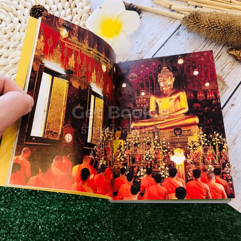 พระพุทธปฏิมาล้ำค่าของเมืองไทย คู่มือไหว้พระพุทธรูปศักดิ์สิทธิ์ทั่วประเทศ