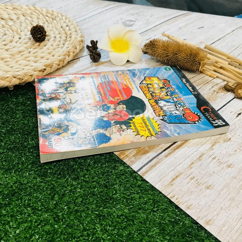 One Piece: Grand Battle Rush