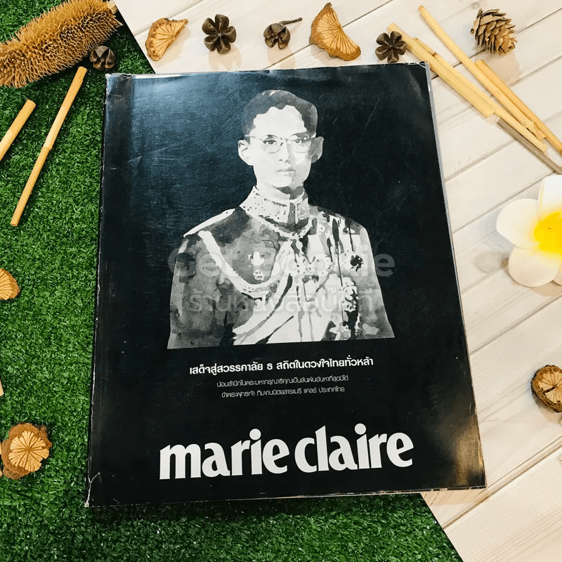 Marie Claire Thailand November