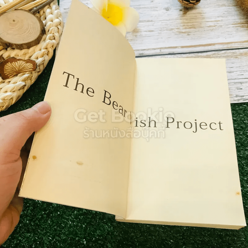 The Bear Wish Project
