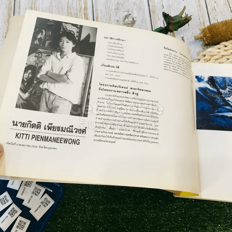 Art Thesis Exhibition Silpakorn University March 4-15,1993