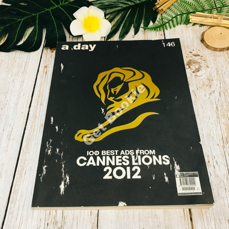 a day 146 100 Best Ads From Cannes Lions 2012