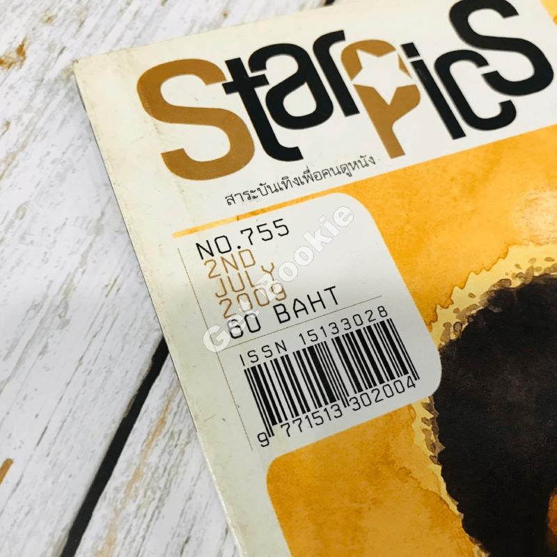 Starpics No.755 2ND July 2009