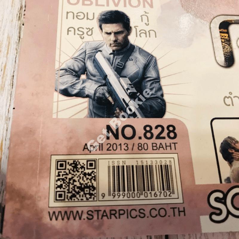 Starpics No.828 คู่กรรม + Iron Man 3