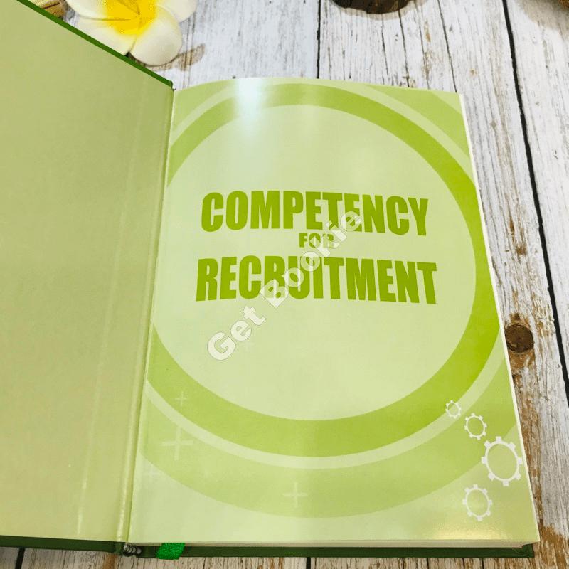 Competency For Recruitment เพื่อการสรรหาและคัดเลือก