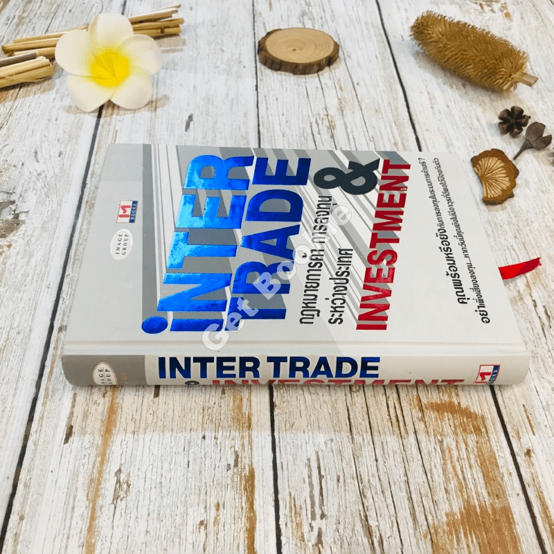 Inter Trade & Investment กฎหมายการค้า การลงทุนระหว่างประเทศ