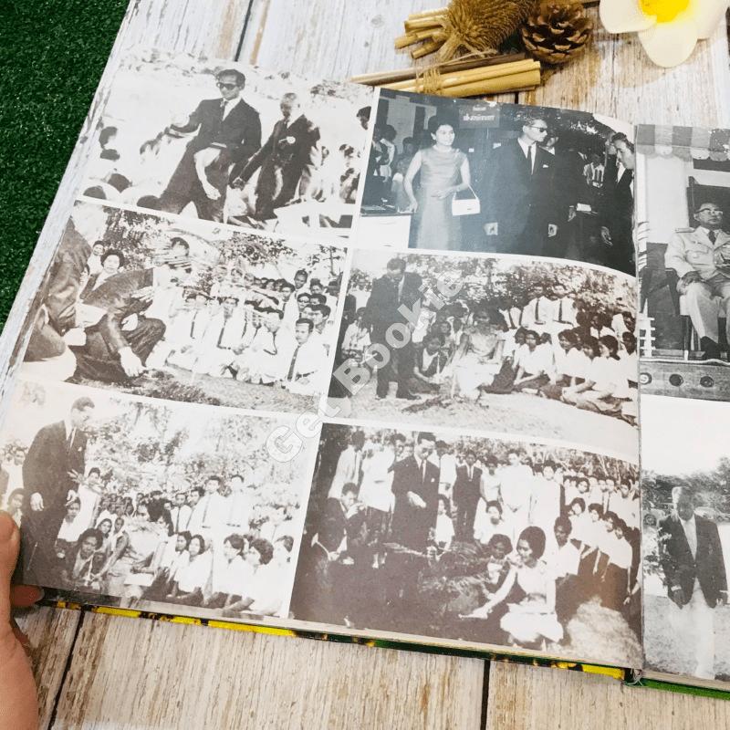 สมาคมนิสิตเก่ามหาวิทยาลัยเกษตรศาสตร์ในพระบรมราชูปถัมภ์ 60 ปี พ.ศ.2496-2556