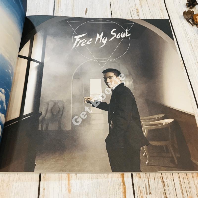 Photobook Ton Thanasit Free My Soul
