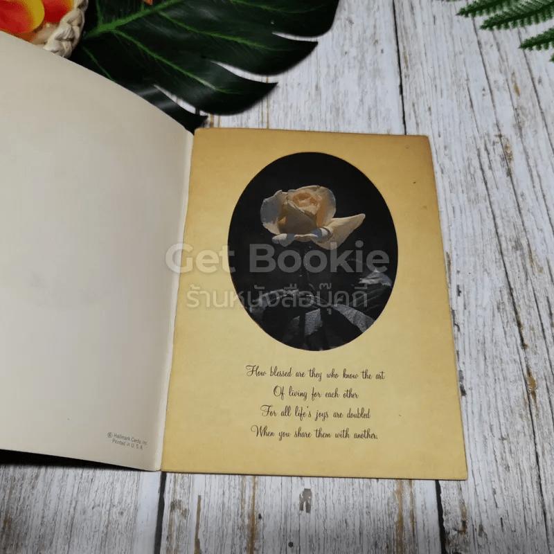 หนังสือกลอนภาษาอังกฤษ 13 เล่ม