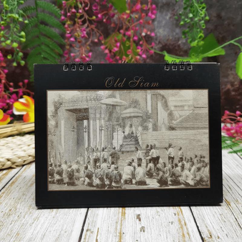 Royal Orchid Sheraton Old Siam Calendar 1998