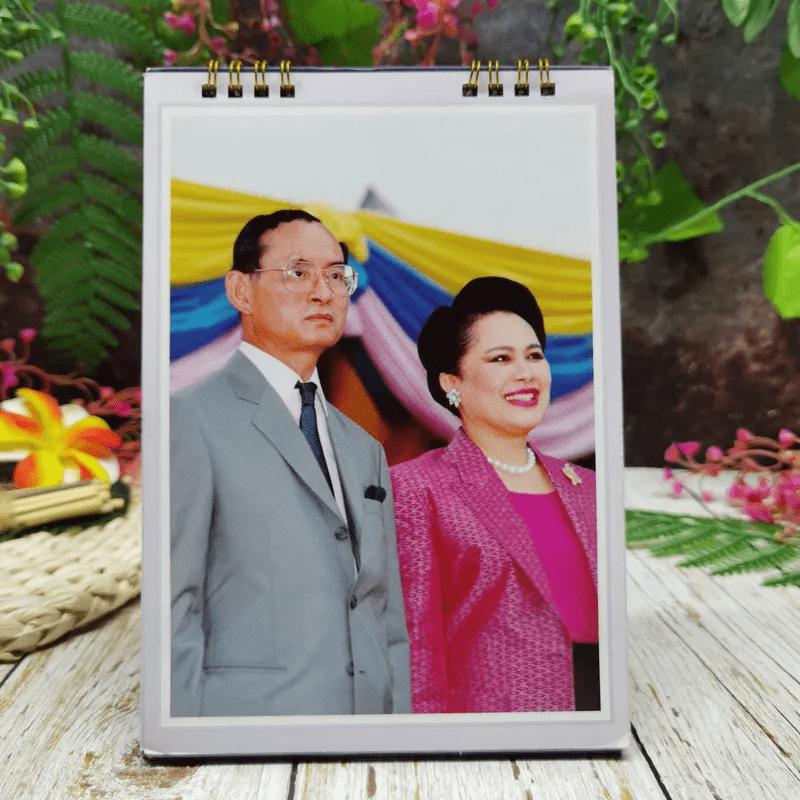 ปฏิทินธนาคารไทยพาณิชย์ พ.ศ.2556