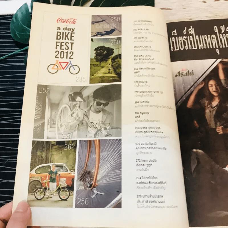 a day 147 JAPANESE CONCEPTUAL PHOTO BOOK
