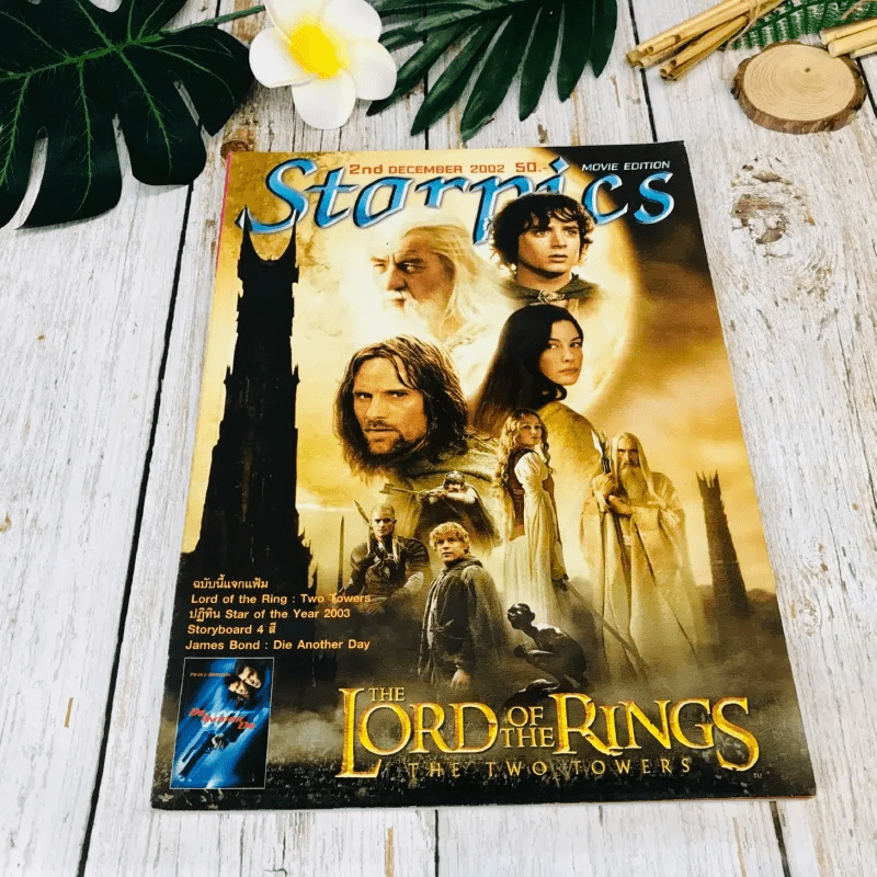 Starpics 2nd December 2002 The Lord of The Rings