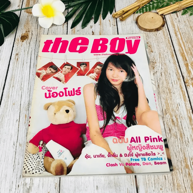 The Boy July 2004
