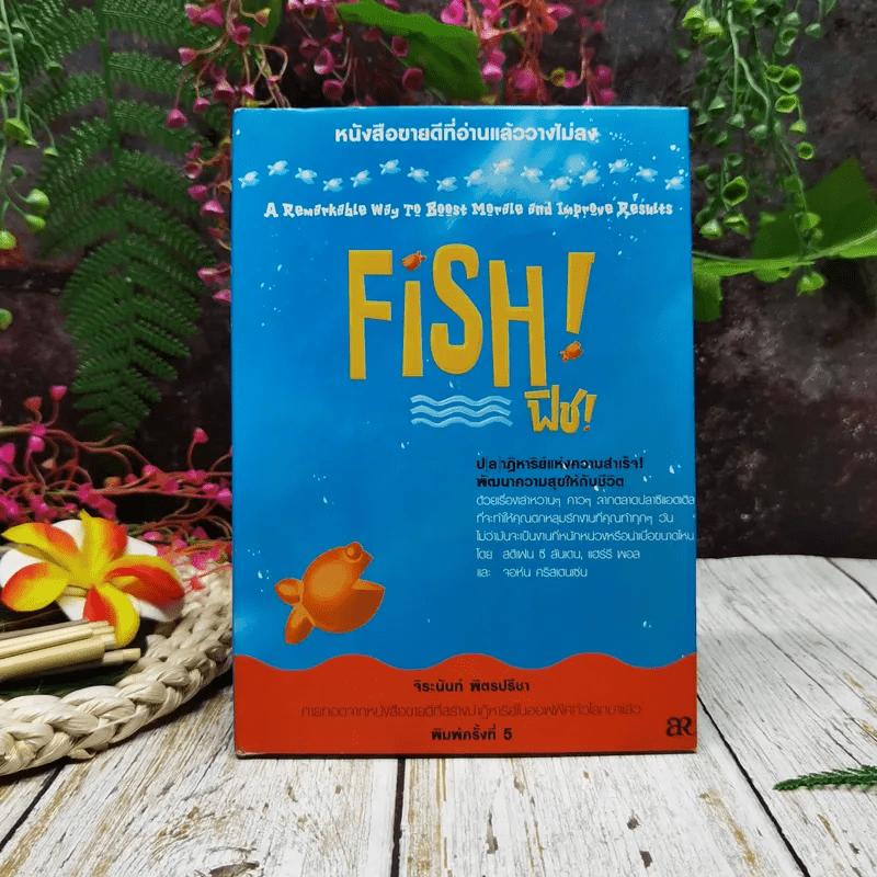 FISH ฟิช (ปกแข็ง)