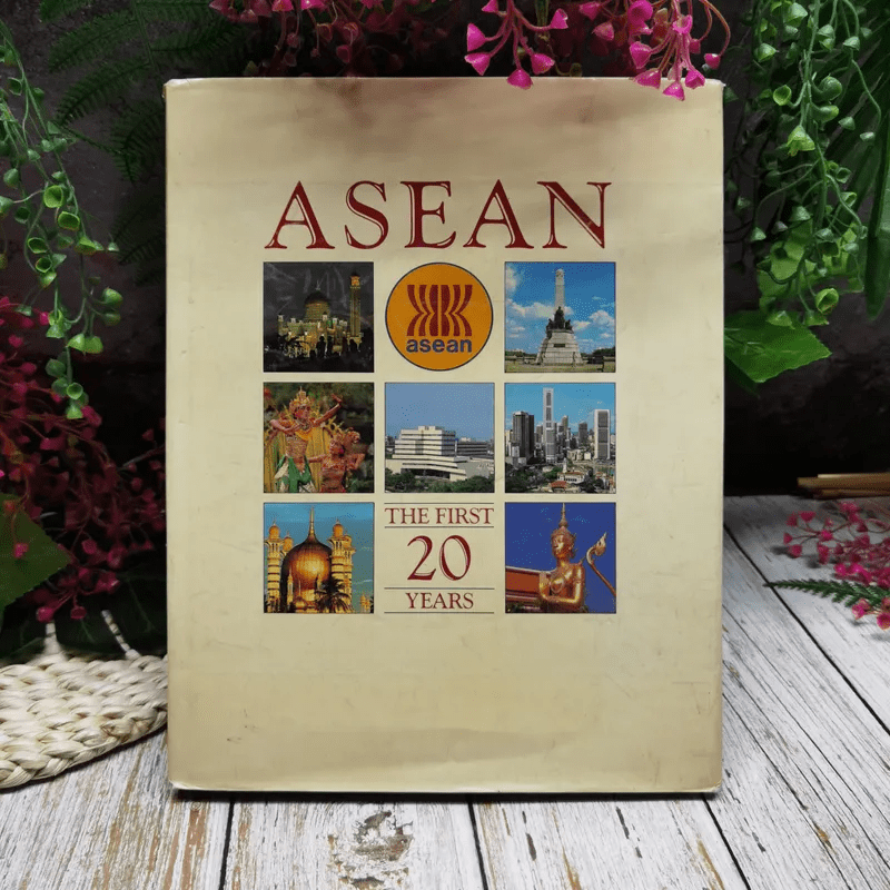 Asean The First 20 Years