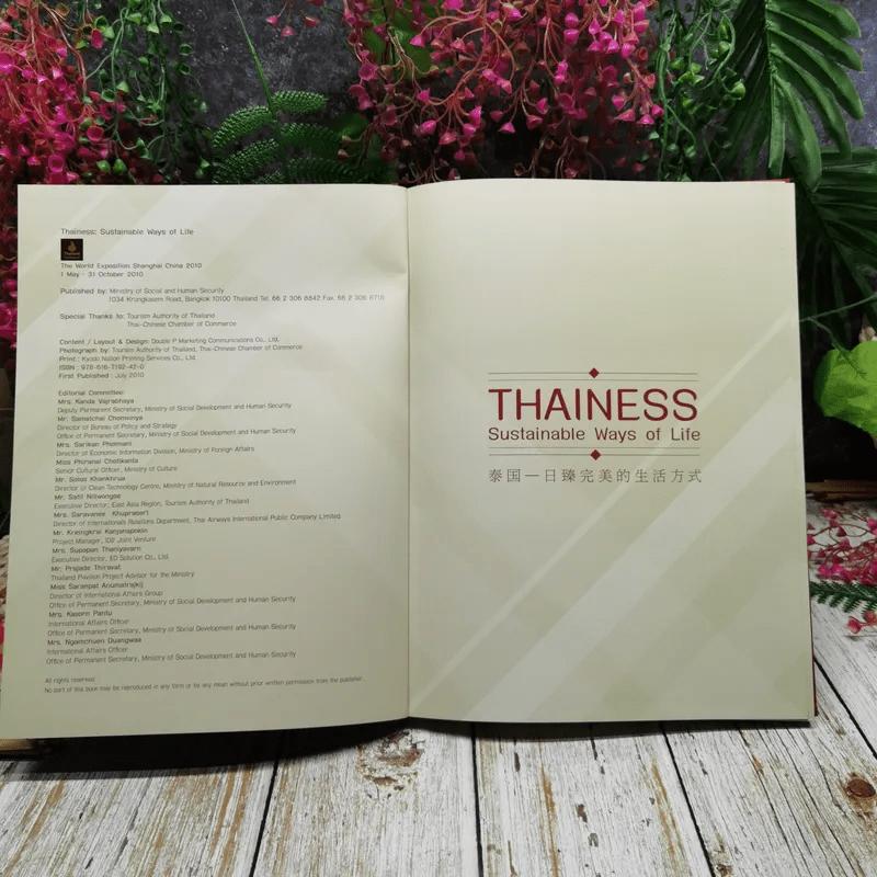 Thainess Sustainable Ways of Life