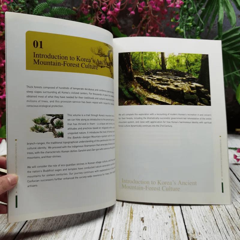 The Korean Forest Culture of the Baekdu Daegan
