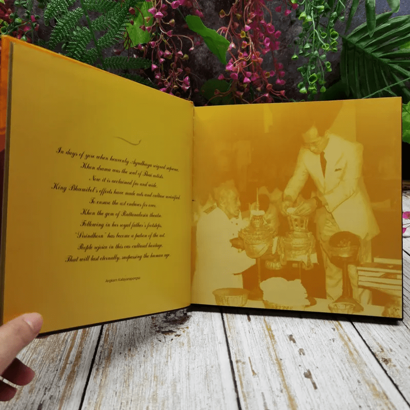 Khon Thai Masked Dance Sala Chalermkrung