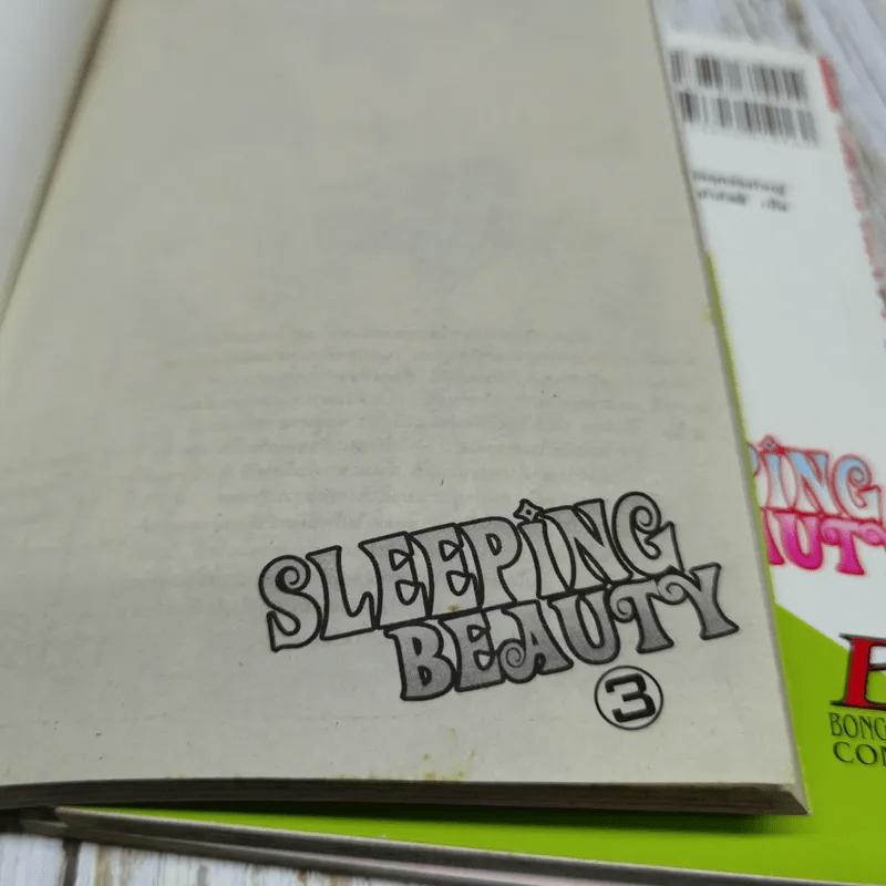 Sleeping Beauty 3 เล่มจบ