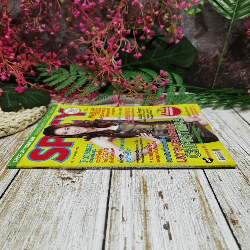 Spicy Vol.7 Issue 273 19-25 December 2009 เชียร์ ฑิฆัมพร
