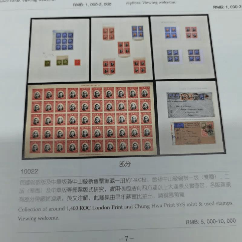 Stamps&Postal History