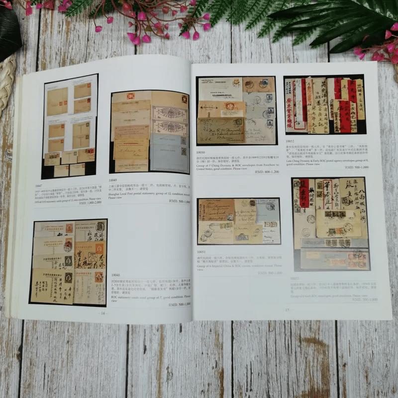 Stamps & Postal History June9,2016