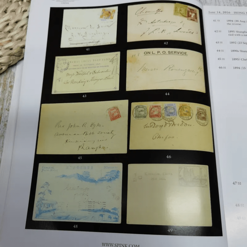 The Philatelic Collector's Series 14 June 2016 Hong Kong