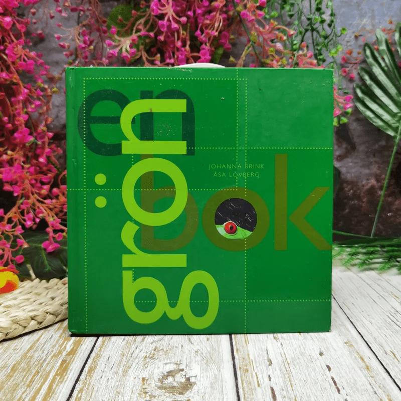 en gorn bok - Johanna Brink