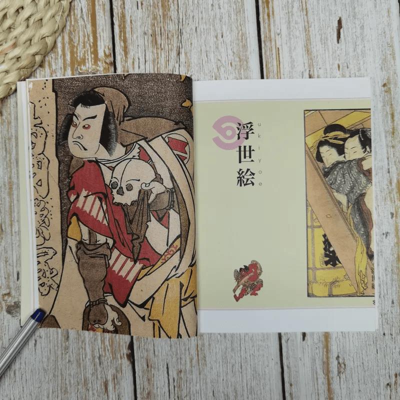 คัตซึชิคะ โฮะคุไซ Katsushika Hokusai