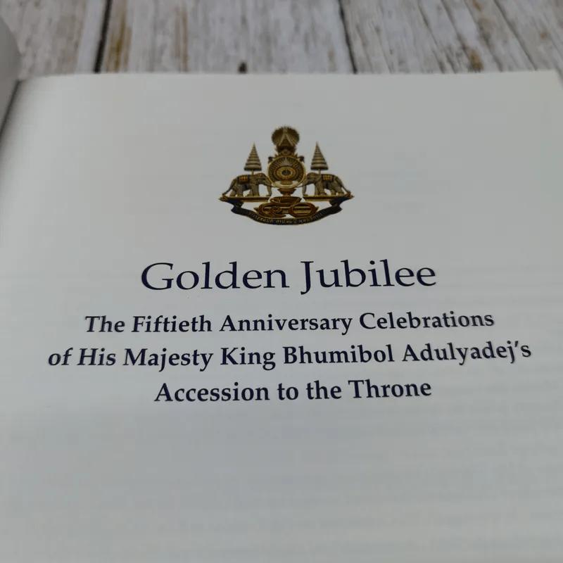 ที่ระลึกฉลองกาญจนาภิเษก Golden Jubilee
