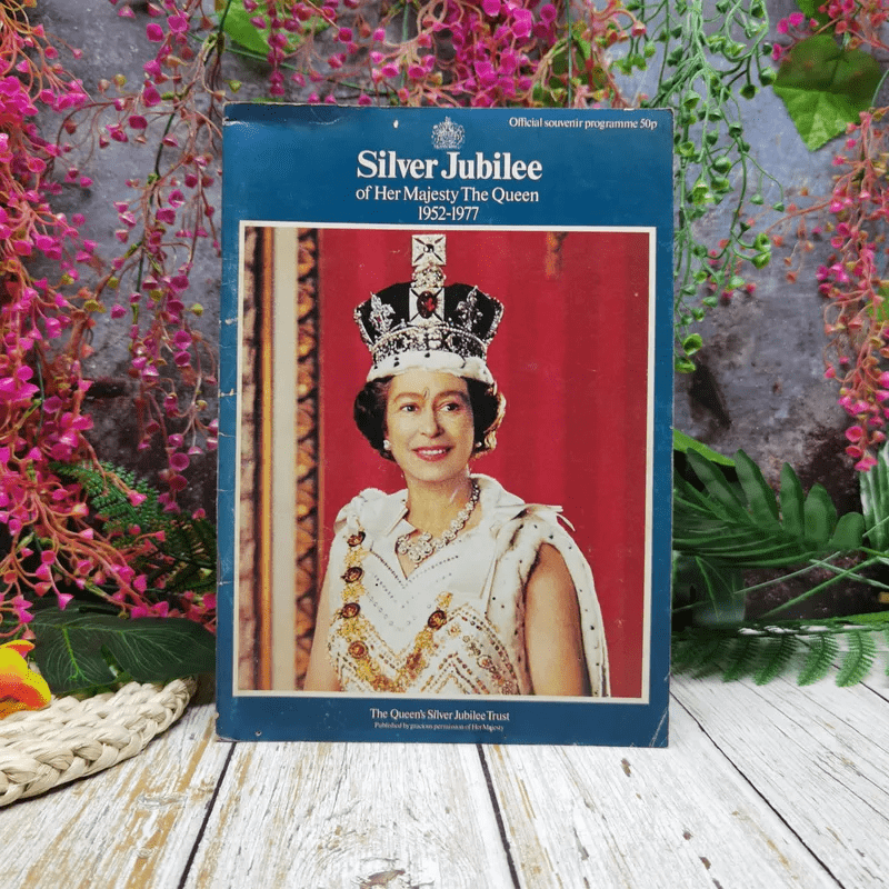 Silver Jubilee of Her Majesty The Queen 1952-1977