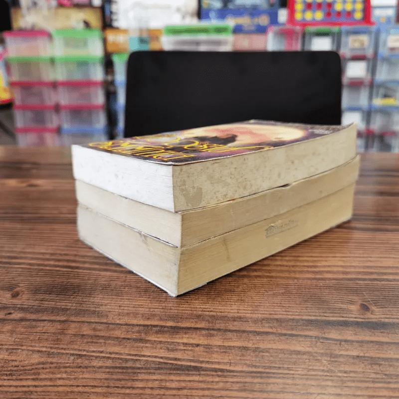 นิยายโรมานซ์ 3 เล่ม 100 บาท ชุดที่ 71